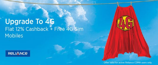 reliance-4g-upgrade-offer