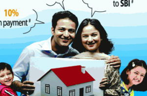 sbi-home-loan-government-servant