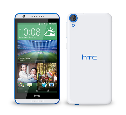 HTC Desire 820s to be priced well below Desire 820, 820q