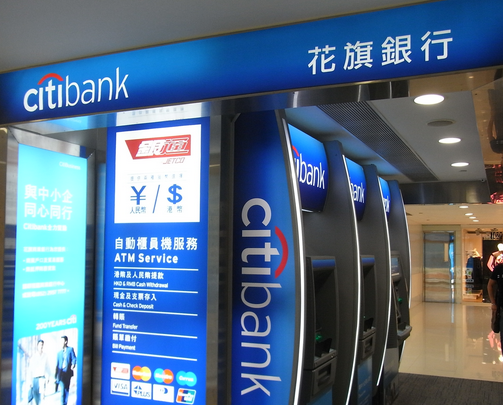 Citibank India announces numbers for the FY 2014-15