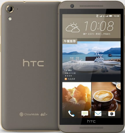 HTC One E9s available for booking at price of Rs 22k in India