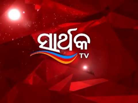 Zee Entertainment acquires Orissa's biggest GEC channel Sarthak TV