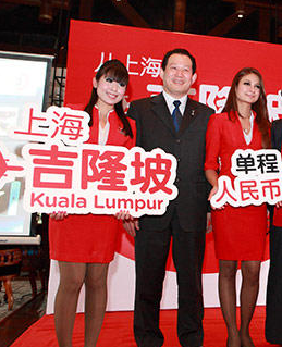AirAsia offers flights to Thailand, Malaysia at Rs 3,699