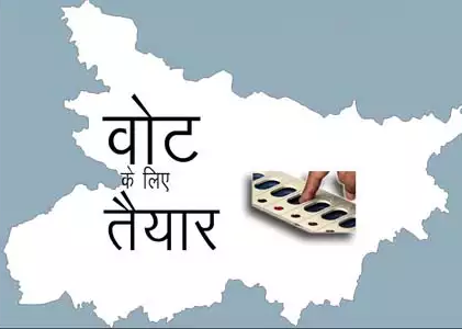 Bihar Election Results Live – First numbers expected in ten minutes