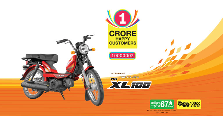 TVS XL 100 four stroke launched at Rs 28,843 in Maharashtra