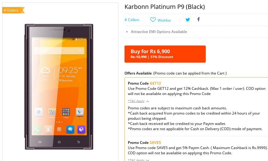 Free Reliance 4G SIM with smartphones from PayTM