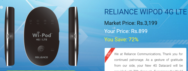 reliance-4g-data-card-price