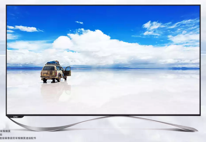 After Le 2, LeEco to launch 4K SuperTVs X55, X65 in India