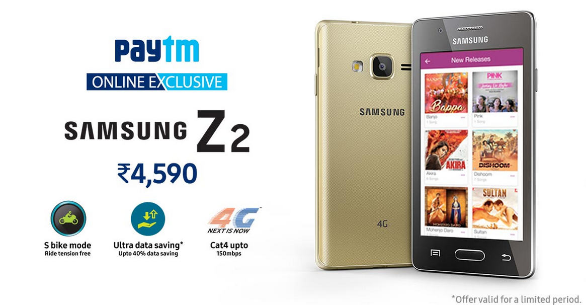 Samsung Z2 Tizen is exclusive to Paytm
