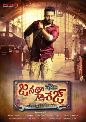Janatha Garage – starring Junior NTR, Mohanlal releasing this week