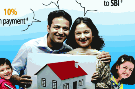 SBI offers discount on home loan EMIs for government servants