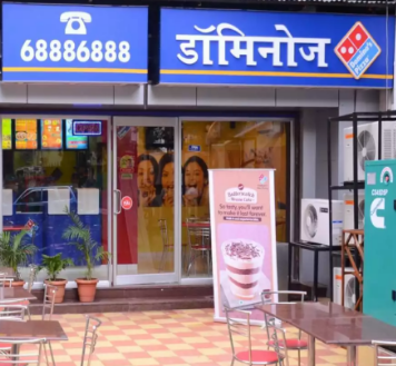 Domino's Pizza starts cashless facility for phone orders