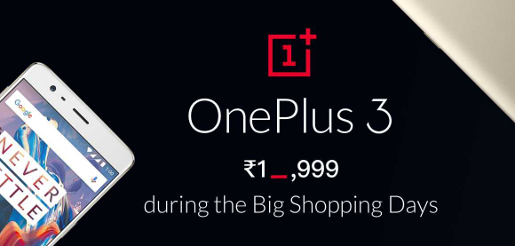 Flipkart to sell OnePlus 3 with huge discount; Company says not done!
