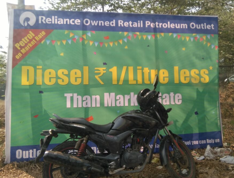 DIESEL PRICE CUT: After Airtel & Idea, Reliance to target IOCL, HPCL, BPCL?