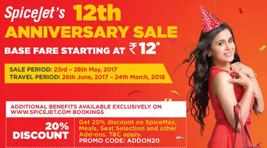 SpiceJet 12th Anniversary Sale: Flight Ticket Starting at Just Rs 12