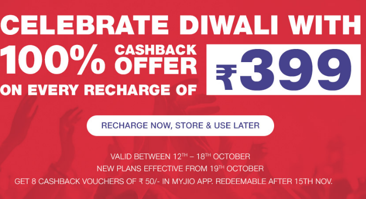 Jio Launched ₹399 Diwali Offer With 100% Cashback - All the Details