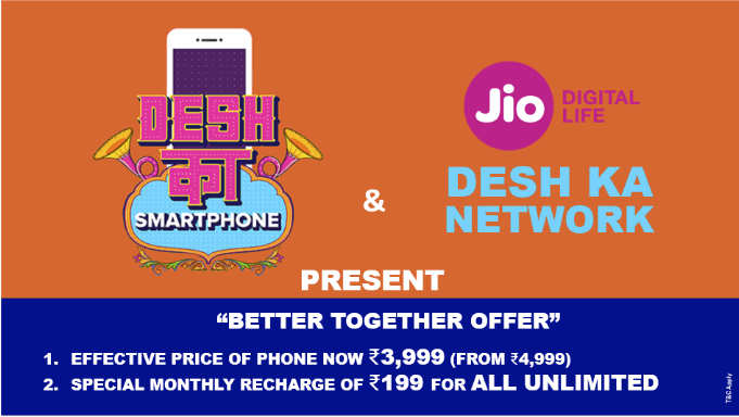 Will Reliance Jio launch Rs 199 plan with 1 GB per day for 28 days?