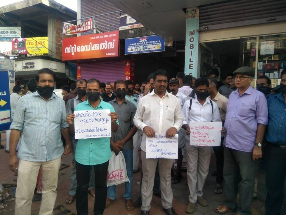 Islamist protesters shut down anti-superstition event in Kerala