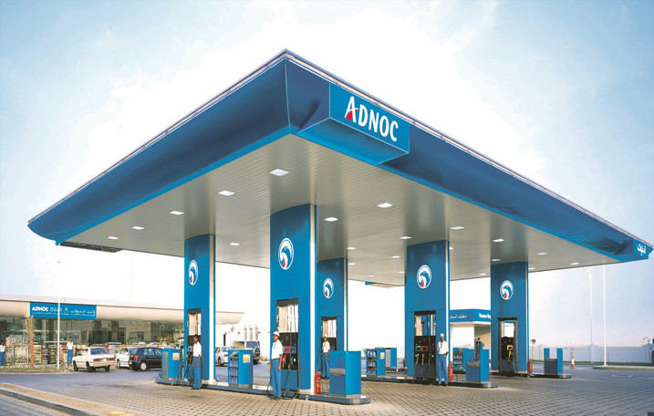 ONGC, IOCL, BPCL acquire 10% in Abu Dhabi oil block
