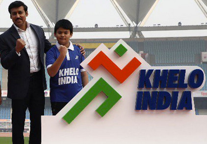 Thomas Cook hosts 5,000 students for 10 days for Khelo India School Games