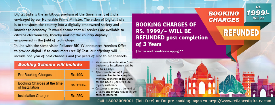 Reliance Digital TV copies Jiophone offer: Promises free DTH for 1 year