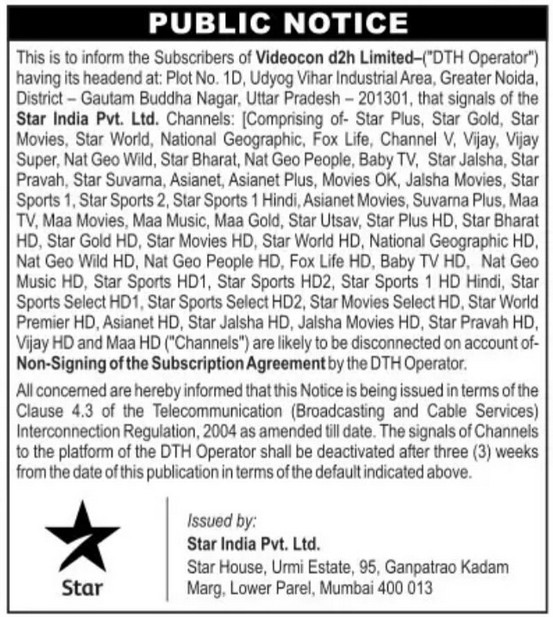 Star India issues disconnection notice to Videocon D2h