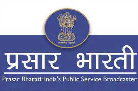 I&B Ministry addresses allegations of bias in awarding IFFI coverage contract