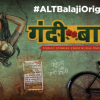 ALTBalaji adding 25,000-30,000 paid users per day – CEO