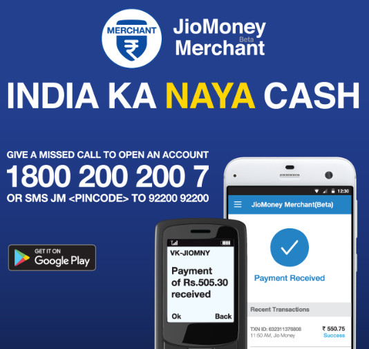 Reliance Jio and SBI announce new partnerships