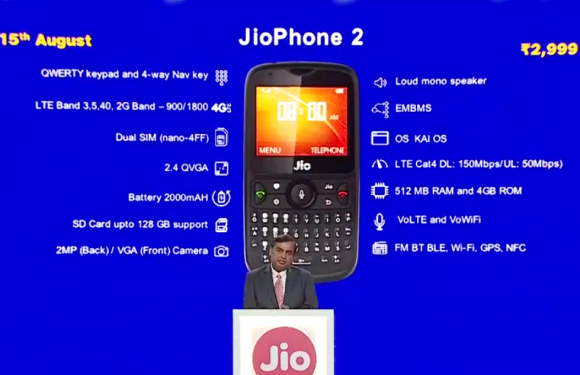 Reliance Retail reveals how to install WhatsApp on Jiophone