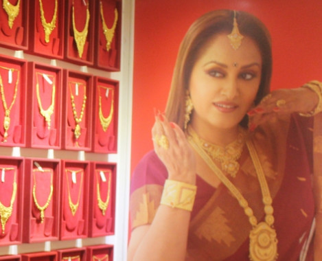 Rajesh Exports gets Rs 933 cr order from UAE jewelry firm