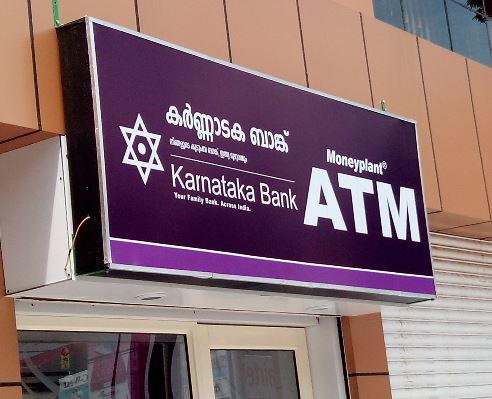 SWIFT IMPLEMENTATION: Karnataka Bank gets Rs 4 cr fine from RBI