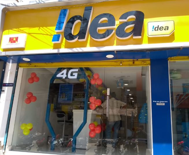 Vodafone Idea prices rights issue at Rs 12.50 per share