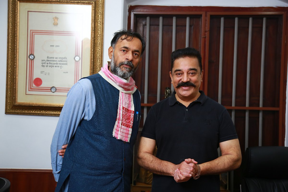 Yogendra Yadav's Swaraj India to support Kamal Haasan's MNM