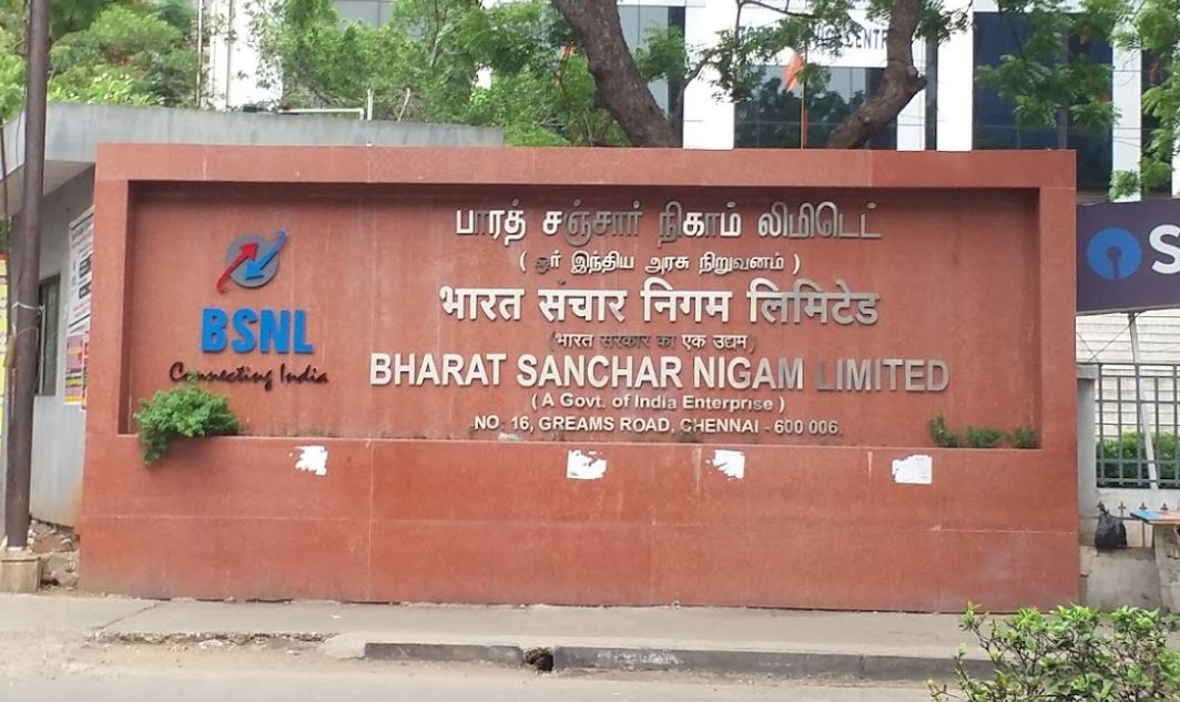 BSNL may borrow Rs 6,100 cr this year, vs 6,500 cr in FY18