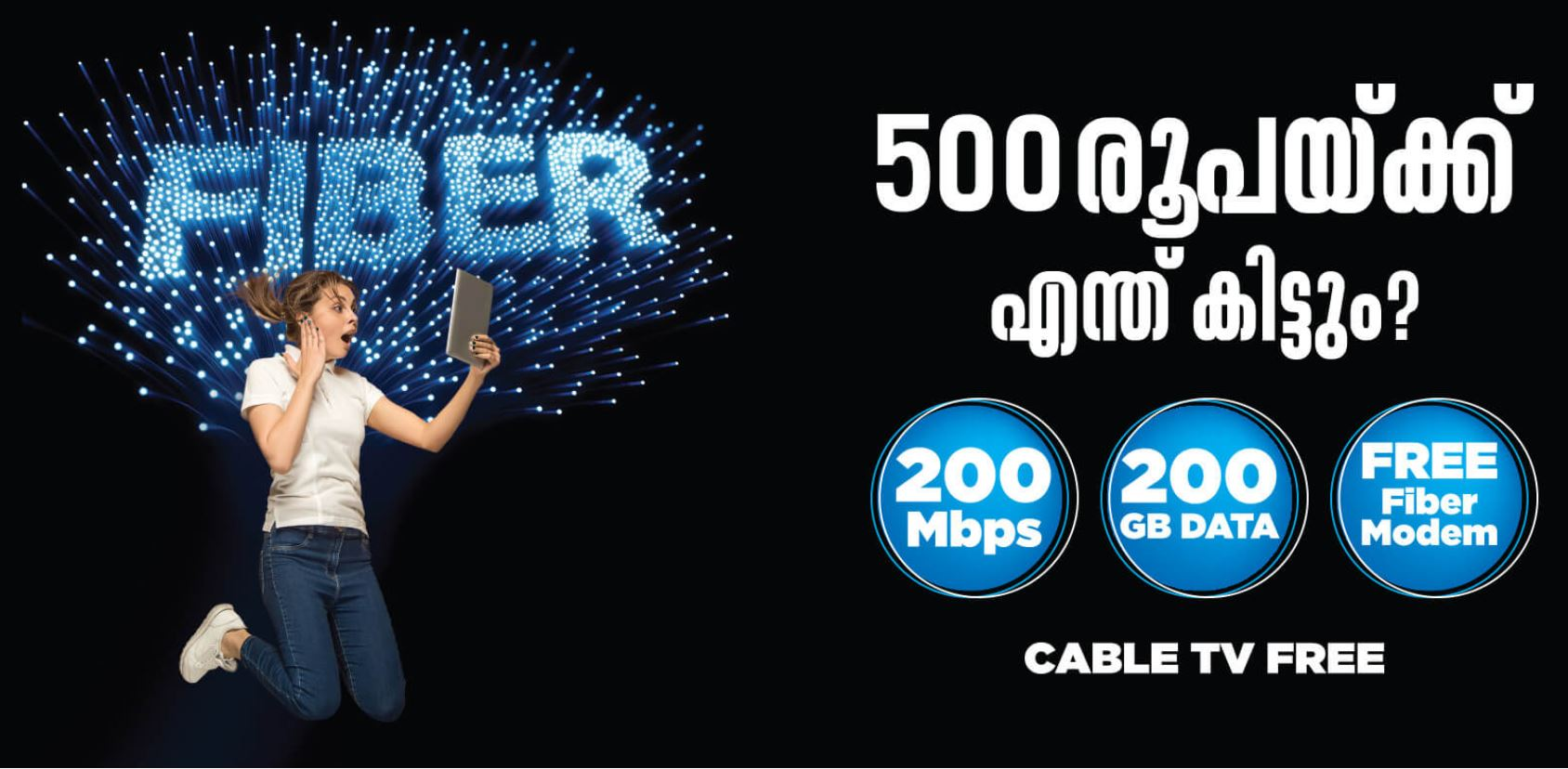 Reliance Jio GigaFiber to offer free cable TV + broadband at Rs 500/month