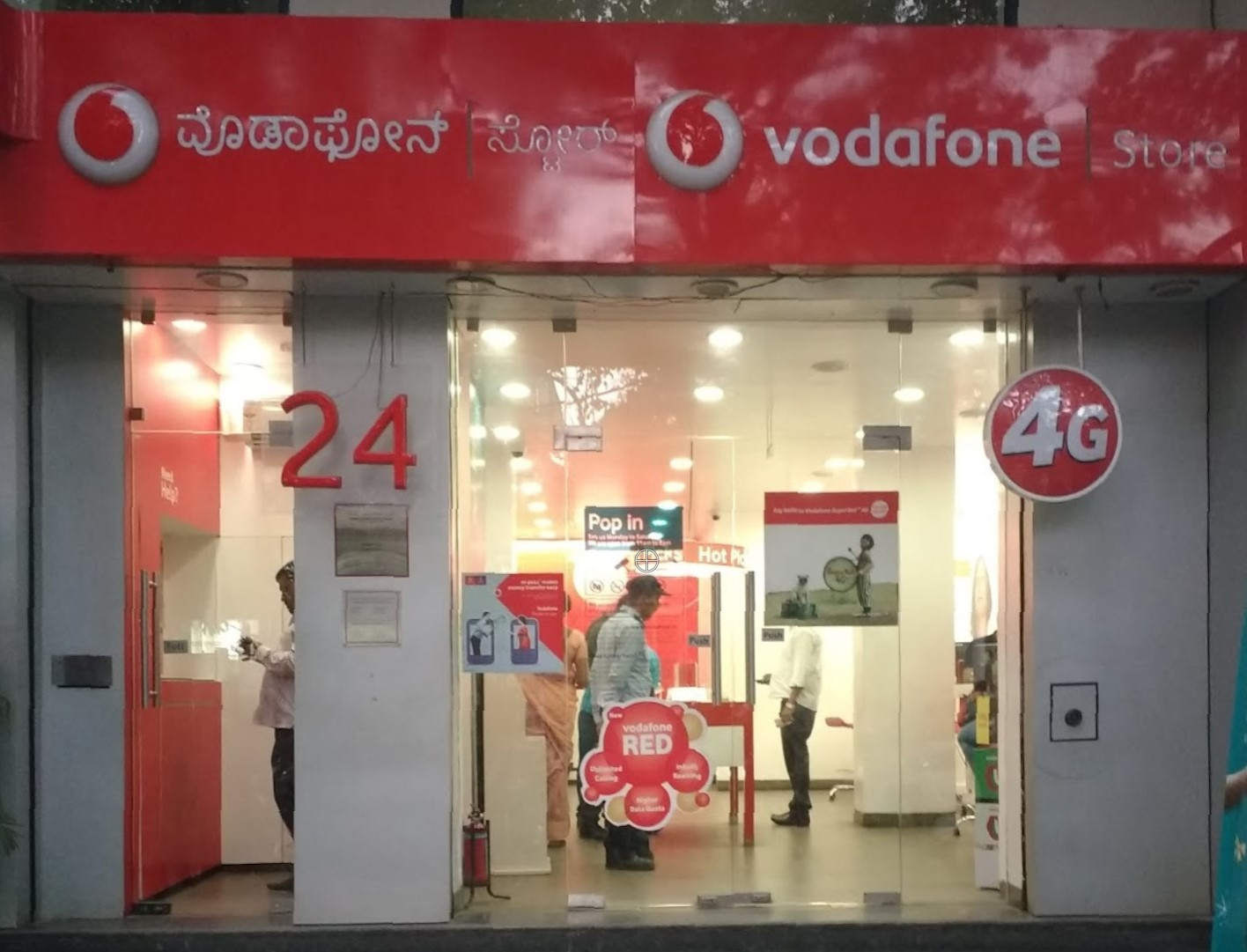 Govt response encouraging: Vodafone Idea CEO on relief package