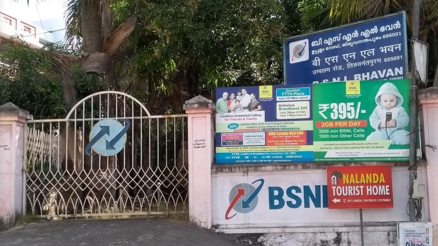 No salary hikes to BSNL employees – Govt