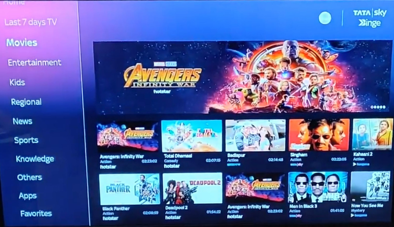 COMING SOON: Tata Sky Binge+ Android Box; Training manual leaked