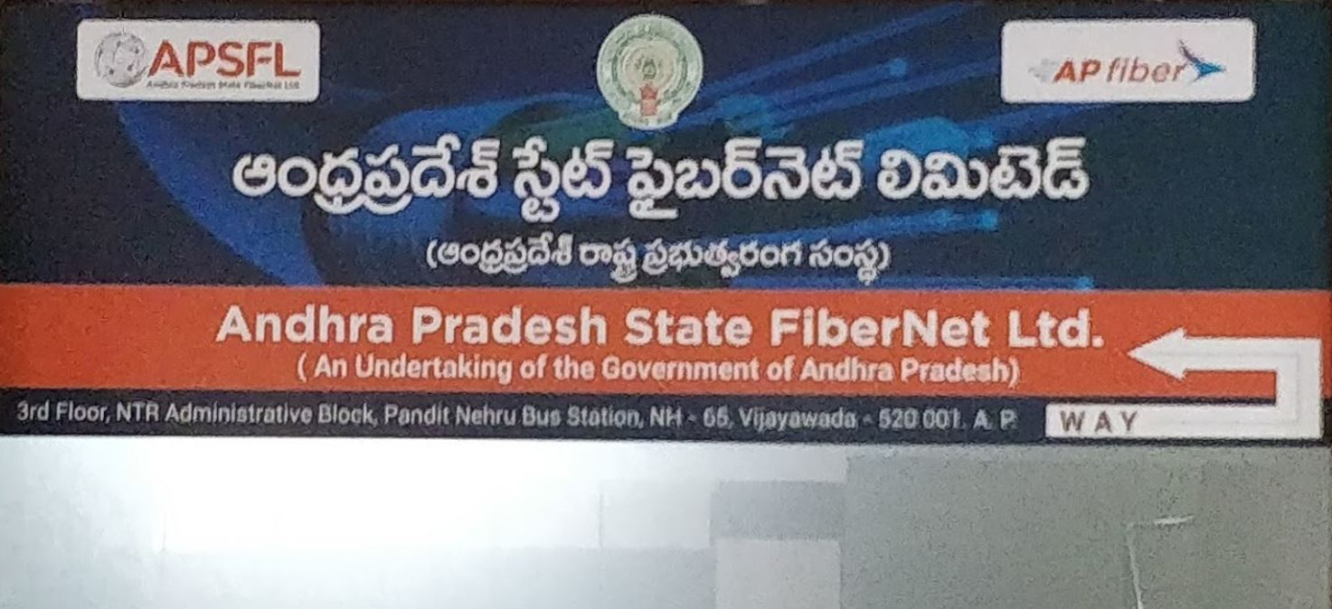 Center refuses to intervene in blocking of Andhra news channels