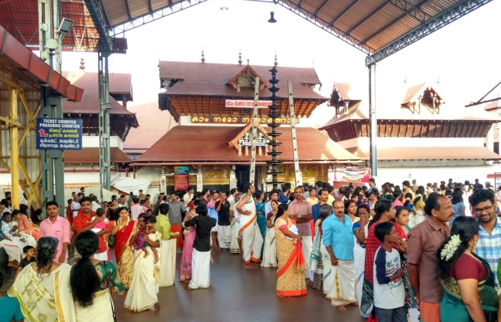 Open to keeping temples closed – Kerala temple board