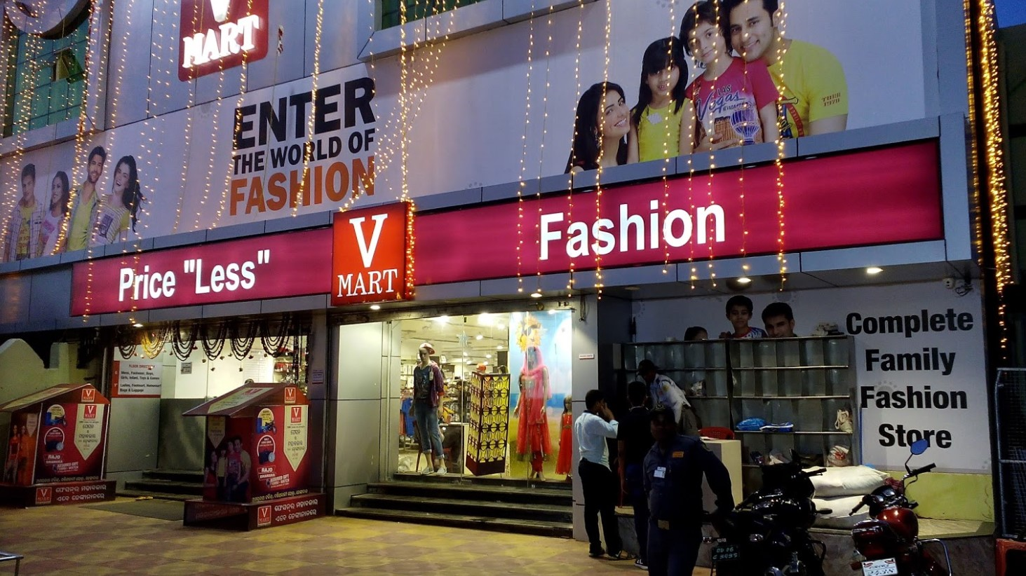 V-Mart starts inventory purchases after six months
